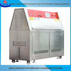 Industri Simulasi UV Aging Test Chamber UV Light Wavelength Rentang 315 - 400nm